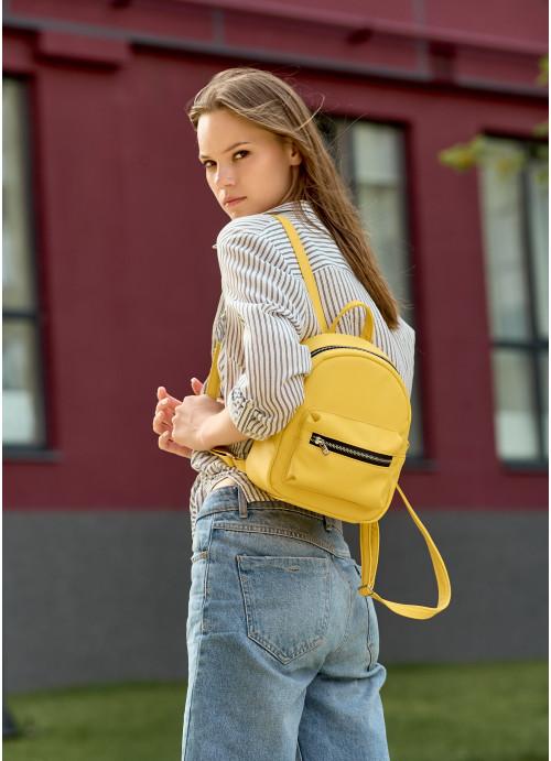 Жіночий Рюкзак Sambag Talari SSS жовтий
