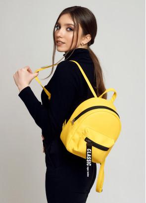 Жіночий Рюкзак Sambag Talari SST жовтий