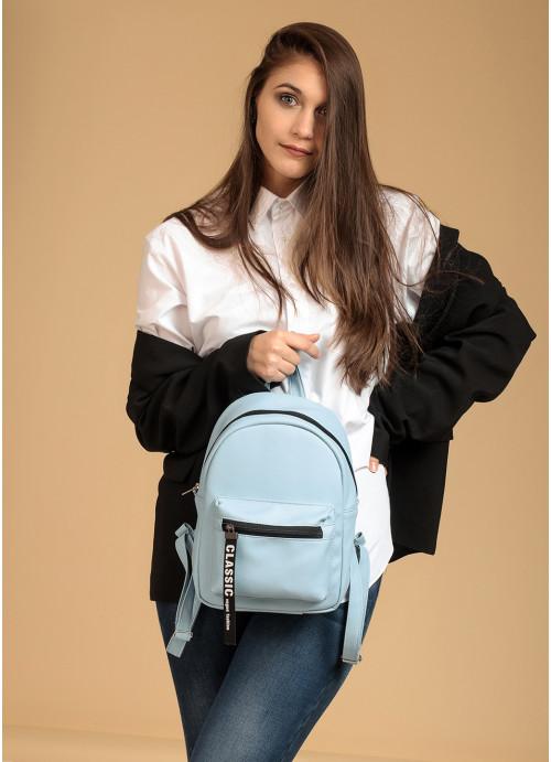 Жіночий Рюкзак Sambag Talari MST голубий