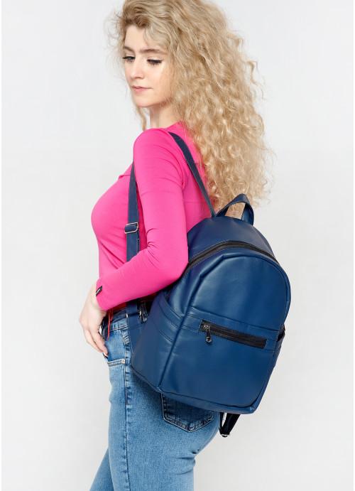 Жіночий рюкзак Sambag Dali BPT темно-синій