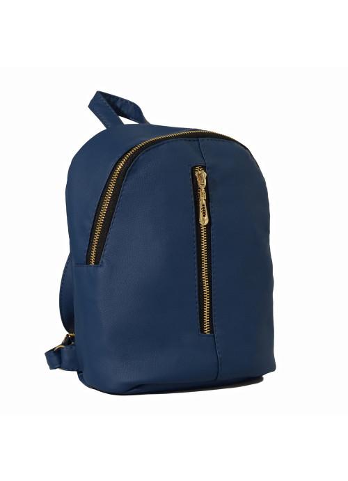 Рюкзак малий Sambag Mane MQG темно-синій
