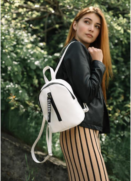 Рюкзак малий Sambag Mane MQT білий