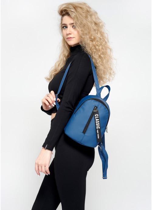 Рюкзак малий Sambag Mane MQT темно-синій