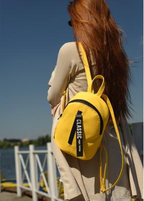 Рюкзак малий Sambag Mane MQT жовтий