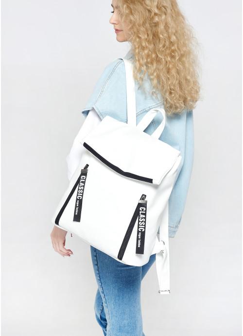 Жіночий рюкзак Sambag Rene LZT білий